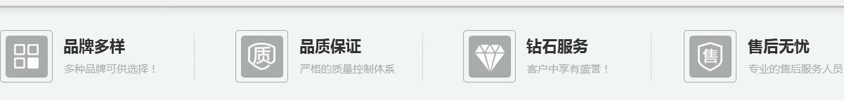 宁夏betway必威手机版进出口贸易有限公司